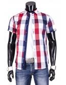 Pánska košeľa s krátkym rukávom Pre výber správnej veľkosti si prosím pozrite tabuľku, ktorá je nižšie.