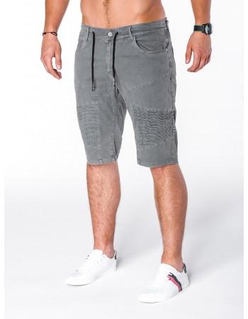 Trendy šortky pre pánov W046 - sivé